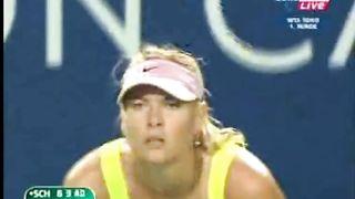Maria Sharapova downblouse cleavage video clip--_short_preview.mp4